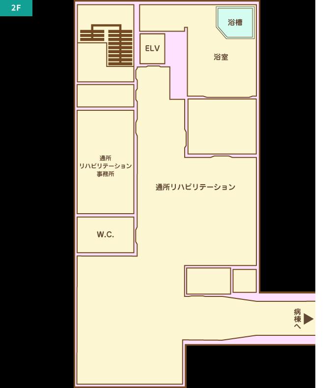 介護棟マップ 2F